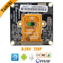 H.264 720 P XM510 + H42 1080*720 IP Kamera Modul Bord Geringe beleuchtung ONVIF XMEYE CMS P2P Wolke mobile Überwachung
