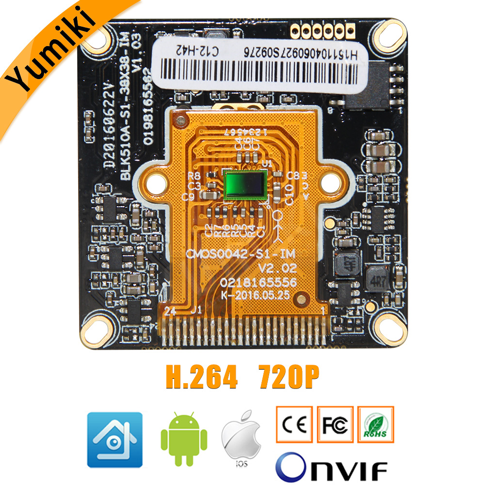 H.264 720P XM510+H42 1080*720 IP Camera Module Board Low illumination ONVIF XMEYE CMS P2P Cloud Mobile SurveillanceH.264 720P XM510+H42 1080*720 IP Camera Module Board Low illumination ONVIF XMEYE CMS P2P Cloud Mobile Surveillance