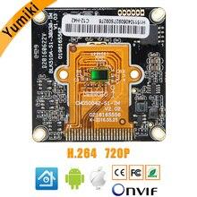 لوحة وحدة كاميرا H.264 720P XM510 + H42 1080*720 IP منخفضة الإضاءة ONVIF XMEYE CMS P2P سحابة مراقبة متنقلة