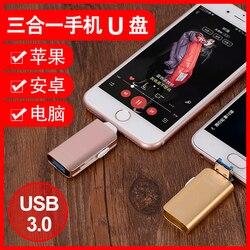 USB flash przejażdżka dla iPhone X/8/7/7 Plus/6/6 s/5/ SE/ipad OTG Pen Drive HD Pendrive 16GB 32GB 64GB 128GB 256GB Pendrive usb 3.0