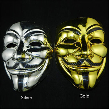 Halloween Plating V for Vendetta Mask Movie Theme Masks Guy Fawkes Anonymous Fancy Adult Costume Party Cosplay gold metal duvar saati