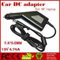 JIGU High quality DC Power Car Adapter Charger 19V 4.74A For HP Laptop 7.4*5.0MM 90W Input DC11-15V max 10A Free shipping