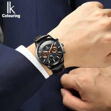 IK Colouring Watch men's automatic hollow mechanical watch men's students luminous waterproof fashion business watch