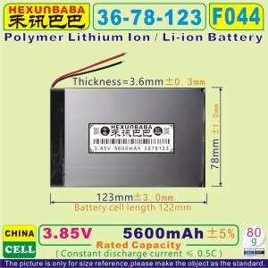 F044 3.85 V 3.8 V 3.7 V 5600 mAh polymer lithium ion/Li-ion battery for tablet