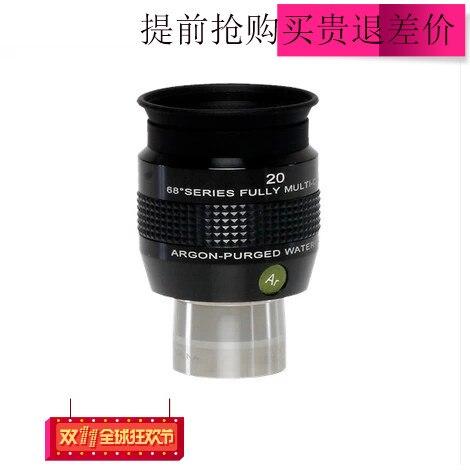 Explore scientific 20mm 68 wide angle eyepiece argols es20mm