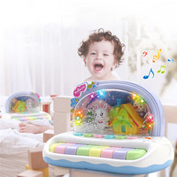 Baby Musical Toys Snowflake Keyboard Piano Electronic Educational Toys Knock Playing Birthday Gift For Kids
