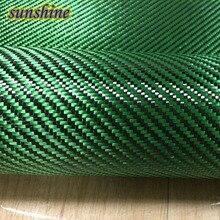 Зеленый углеродный Арамид волокно Гибридный ткань 3 К к углерода волокно зеленый Арамид 190gsm мм 0,2 мм толщина