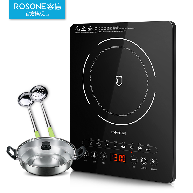 Home Special Offer Induction Cooker Intelligent Student Mini Type Small Electric Stove Stir Fry Touch Screen Kitchen Appliances new garmin watch 2019