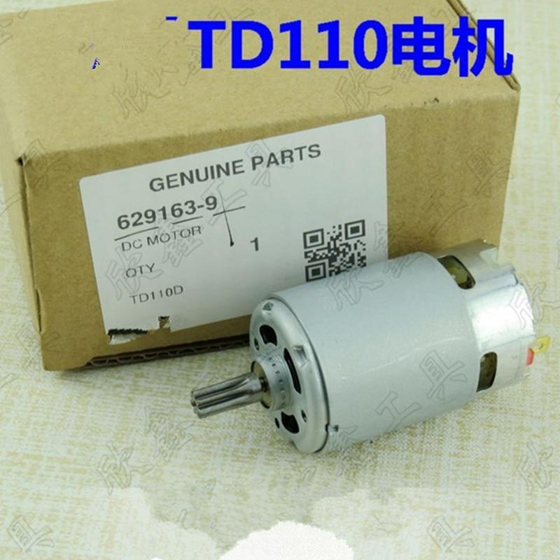 цена на 7 Teeth Motor DC 12V Rotor for MAKITA 629163-9 TD110D WAE TD110WME TD110Z Drill Driver Screwdriver Power Tools Machine motor