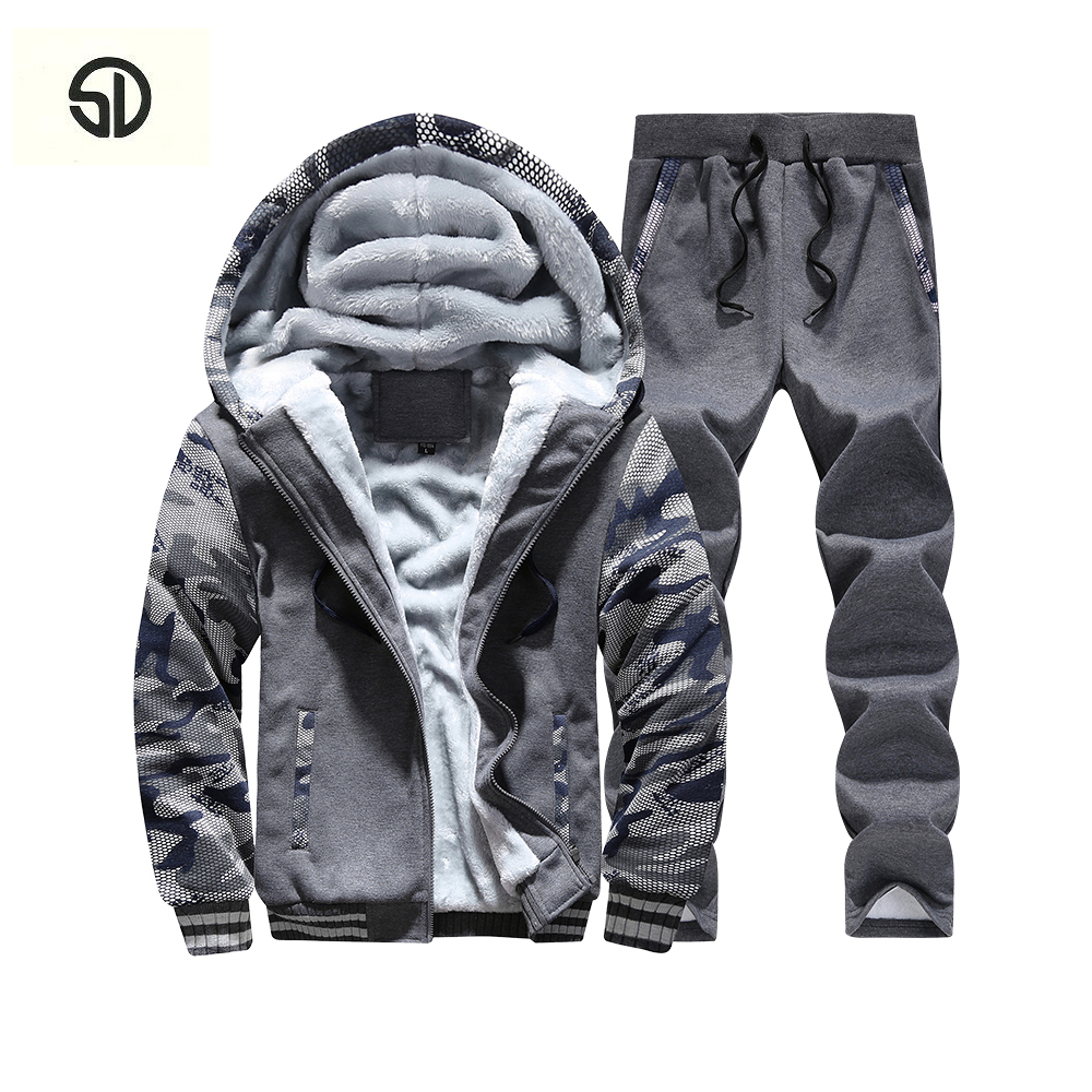 Winter Thick Inner Fleece 2PC Tracksuit