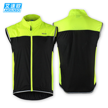 2016 Arsuxeo Men's Cycling Reflective Vest  Windproof  Sports  Sleeveless Bike Jacket for Riding Running MTB Mountain Bike Vest
