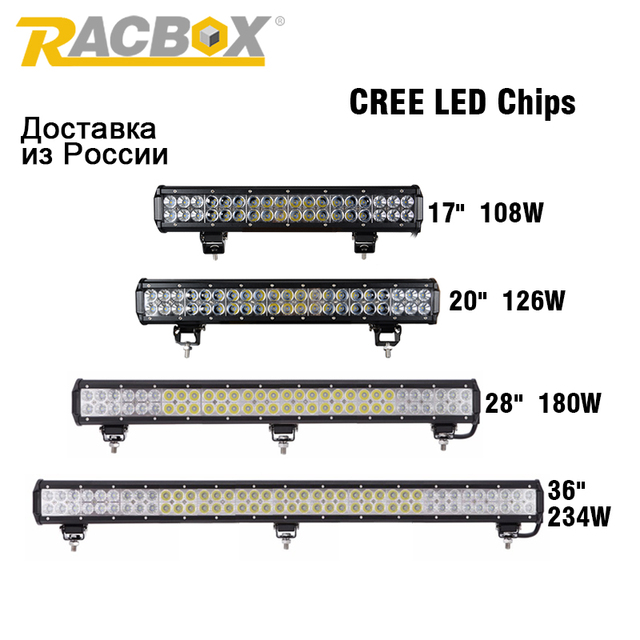 RACBOX 17inch 20inch 28inch Off Road LED Light Bar With CREE LED Chips 126W 180W 234W Combo Flood Spot LED Fog Driving Light
