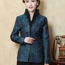 Free Shipping Autumn Winter Chinese Tradition Women's Peacock Feather Jacket