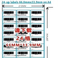 24 Up Address Labels 66mm X 33 9mm On A4 50 Sheets Self Adhesive Printing Labels