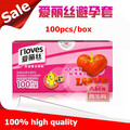 100pcs/box Strawberry flavor condones for man,Orange flavor Jasmine condone,high quality ultrathin condones contex