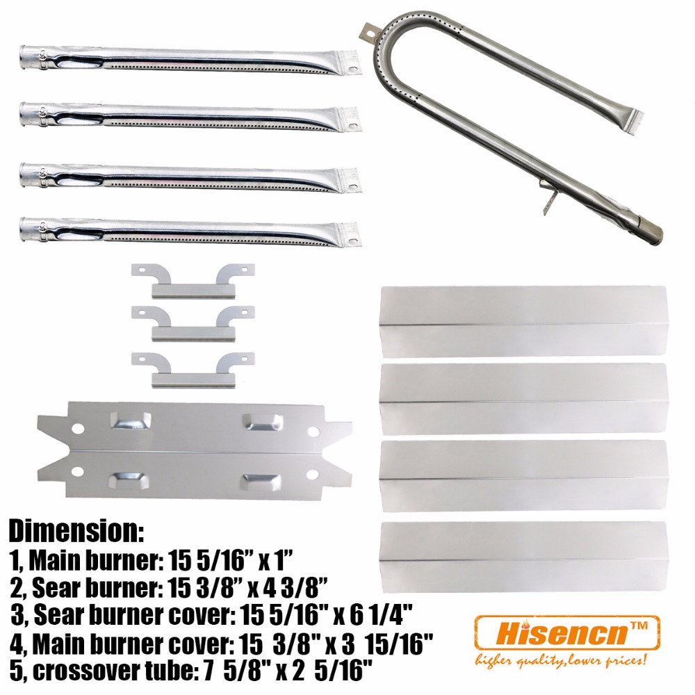 Brinkmann 810-3885-S Stainless Steel Cross-Over Burner Replacement Part