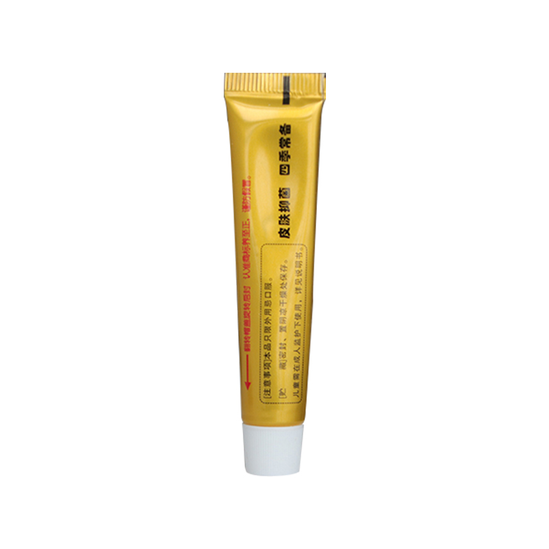10PCS YIGANERJING Skin Psoriasis Cream Dermatitis Eczematoid Eczema Ointment Treatment Psoriasis Cream Skin Care Cream