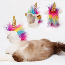 Cat's Unicorn Hat