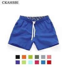 CKAHSBI Pocket Quick Dry Swimming font b Shorts b font For font b Men b font