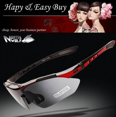c57918e3f20 Happy   Easy Buy --North Wolf Sports Sunglasses Pack  Frame + 5  Interchangeable Lenses + Waterproof Case