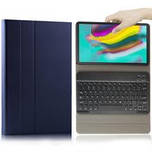 цены на 10.5 Inch Bluetooth Tablet Keyboard with PU Leather Case Drop Resistance Magnetic Keyboard Pad for Samsung Tab S5e SM-T725 T720  в интернет-магазинах