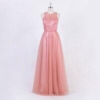 Персик длинные Кружево Тюль Подружкам невесты свадебное праздничное платье