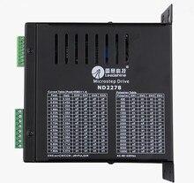עדכון MD2278 Leadshine ND2278 80 220VAC 7.8A נהג 2 שלב מנוע צעד NEMA34 NEMA42 CNC נתב