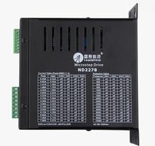 ND2278 aggiornamento Leadshine MD2278 NEMA34 NEMA42 2 fasi driver del motore passo passo 80 220VAC 7.8A CNC Router