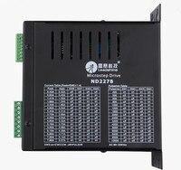 ND2278 update MD2278 Leadshine NEMA34 NEMA42 2phase stepper motor driver 80 220VAC 7.8A CNC Router