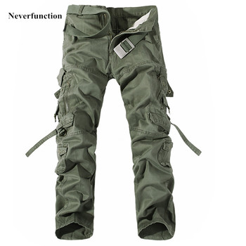 where can i buy black cargo pants mens skinny combat trousers good cargo pants slim fit cargo work pants easy cargo trousers narrow cargo pants Cargo Pants