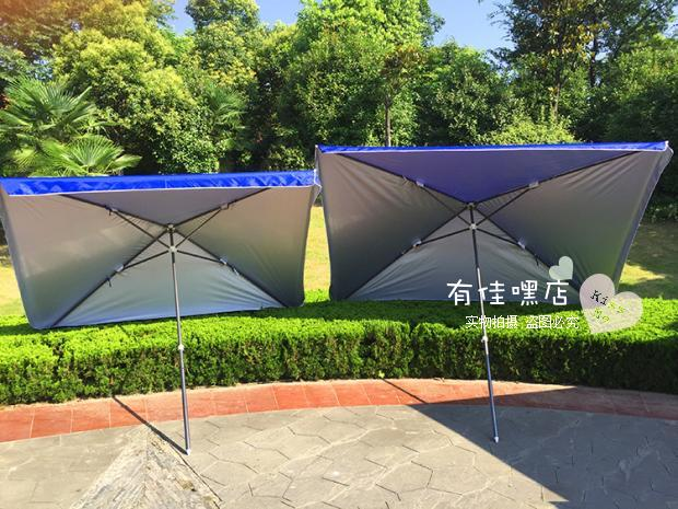 Large Rectangular Outdoor Umbrella Patio Stall Sun Umbrellas Large Beach