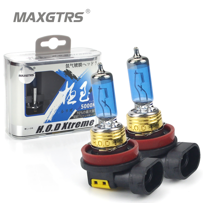 2x 12V 100W H1 H8 H11 9005 HB3 9006 HB4 HeadLight HOD Xtreme Lamp 5000K Dark Blue Glass Replacement Car Halogen Light Bulb
