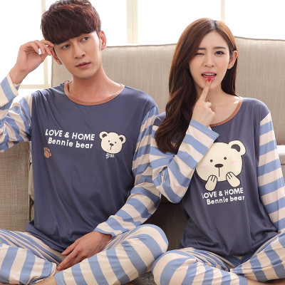 2017 Spring And Autumn New Paragraph Thin Couple Couple Piece Suit Home Service Cartoon Bear Shy