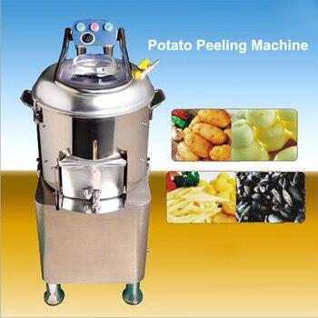 Electric Peeler Potato/Taro Peeling Machine Seafood Cleaning Machine Seashell Cleaner HLP-20