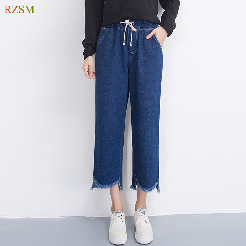2017 Autumn And Winter Wide Leg Jeans Pants Capris Woman High Waist Plus Size Loose Ankle-Length Denim Pants Trousers S-5XL plus size side stripe wide leg blue capris jeans 4xl 7xl oversized tassel irregular fringe ankle length denim pants