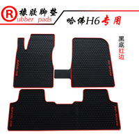 No Odor Waterproof Green Non Slip Rubber Durable Special Car Floor Mats For Great Wall Wingle