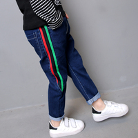Boys jeans denim trousers Boys Clothing