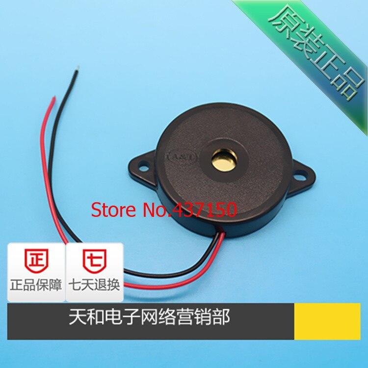 5PCS Diameter 42 passive piezoelectric buzzer piezoelectric buzzer ear horn