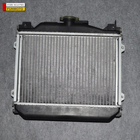 Вентилятор охлаждения радиатора костюм для XT250 багги/kinroad 250 Gokart