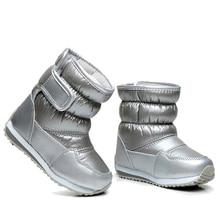Bottes En Caoutchouc pour enfants Pour Filles Garçons mi-veau à l'élastique laçage neige bottes étanche filles boot sport chaussures de fourrure doublure enfants boot