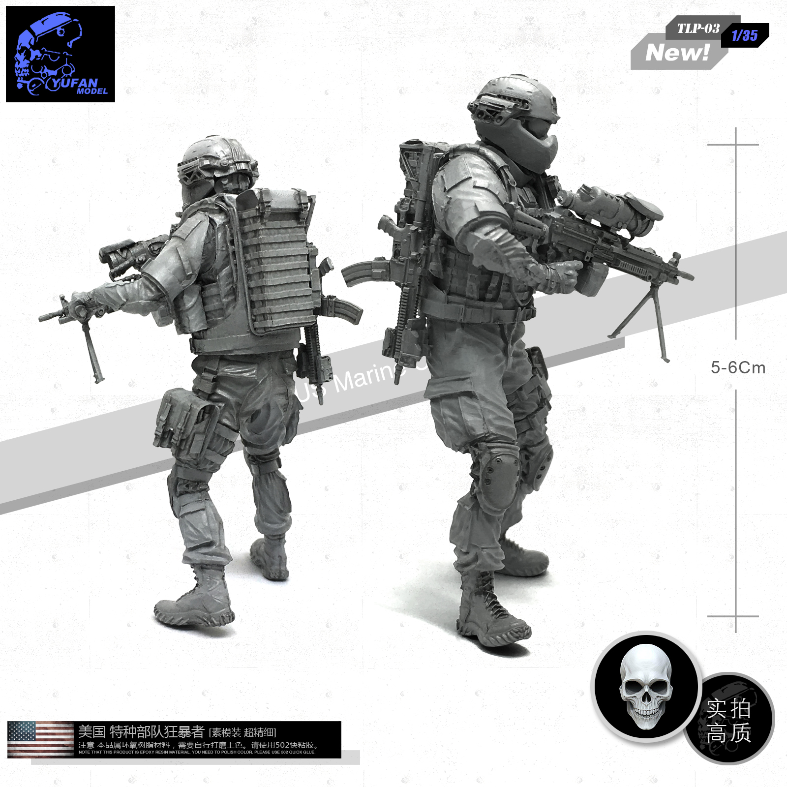 1/35 U.s. Special Forces Berserker C Resin Soldier Model Tlp-03 Beneficial To Essential Medulla
