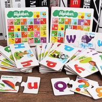 Ortografia classe carta correspondência cartão 26 letras capital + 26 pequenas letras quebra cabeças bebê recursos de ensino brinquedos montessori puzzle Quebra-cab.     -