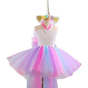 Image 2 - หญิงชุดยูนิคอร์นเครื่องแต่งกายRainbow Tutuเจ้าหญิงคอสเพลย์ชุดวันเกิดเด็กเด็กฮาโลวีนCarnivalยูนิคอร์นเสื้อผ้า