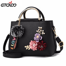 5ad0a5013c2c 2018 цветы в виде ракушки для женщин Сумка кожаная клатч маленькие женские  сумки бренд курьерские Сумки