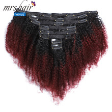 "MRSHAIR 8pcs/set Afro Kinky Curly Wave Human Hair Clip In Hair Extensions 8""-20"" Natural Color Full Head 120g Middle Thick(China)"