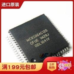 10 PCS MC9S08AC128CFUE QFP-64 MC9S08AC128 QFP64 MC9S08 Microcontrolador Novo e original