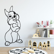 Bricolage Ball Sticker mural amovible Stickers muraux Sticker mural bricolage pour garçons chambre Stickers décoration accessoires peintures murales(China)