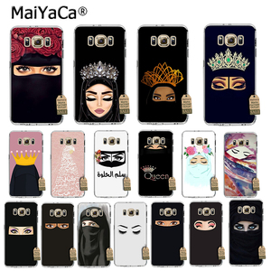 Image 1 - MaiYaCa Oriental Woman In Hijab Face Muslim Islamic Gril Eyes Phone Case for samsung galaxy s7edge s6 edge plus s5 s8 s7 case