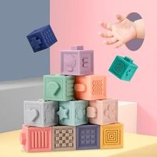 6 шт. детский Прорезыватель стерео Сращивание молярных звуковых игрушек подарки силиконовые цифровые строительные блоки уход за новорожденными зубы детские игрушки для ванной