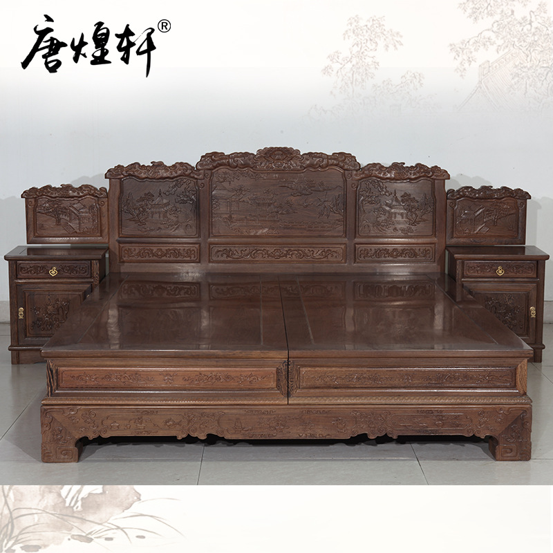 Tang Huangxuan Chinese Mahogany Wood Double Wooden Chinese Antique Residential Bedroom Furniture Bed
